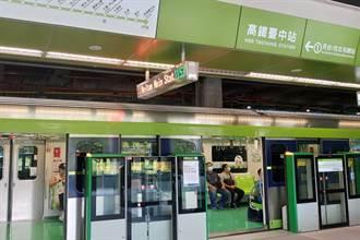 台中捷運綠線煞車發生故障  影響旅客約600人