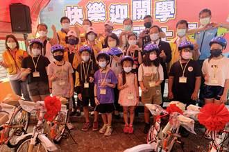 獅子會、戴竹基金會送愛  嘉義家扶50名國一生獲全新腳踏車 快樂迎開學