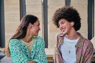 沒有選擇困難症也很難選! 3「Buds」真無線藍牙耳機陸續上市