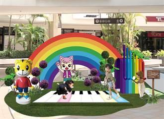 MITSUI OUTLET PARK三井夏末祭「最強買物祭」及「雙會員周」回饋