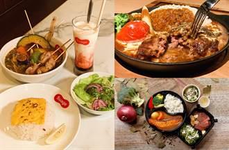 日式咖哩控必衝!3品牌齊推新品 豪華厚切牛肉、海鮮超滿足