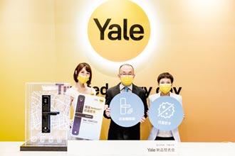 Yale 推全球首款抗菌智慧鎖