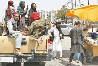 時論廣場》阿富汗加速東升西降(陳國祥)