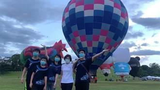就是要搭 高雄熱氣球迷全家遷戶台東