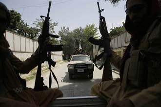 大陸協助塔利班開採28兆礦產?前阿富汗央行總裁這樣看