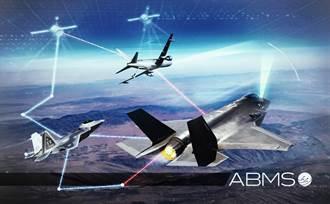 美空軍F35升級B21服役「要讓中國恐懼」 陸專家:加快5代機裝備