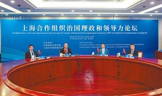 北京正在下兩盤大棋