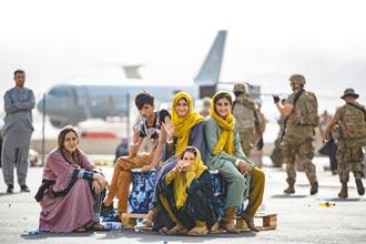 遞過刺網 五角大廈:阿富汗嬰孩已和父團圓
