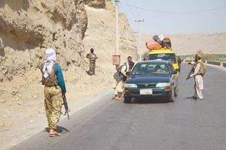 形勢複雜 反塔利班武裝部隊 收復東北部3區