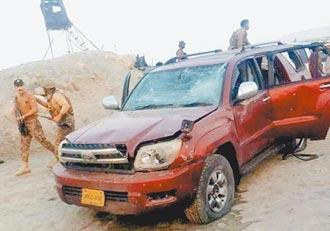 大陸車隊 巴基斯坦遇恐攻