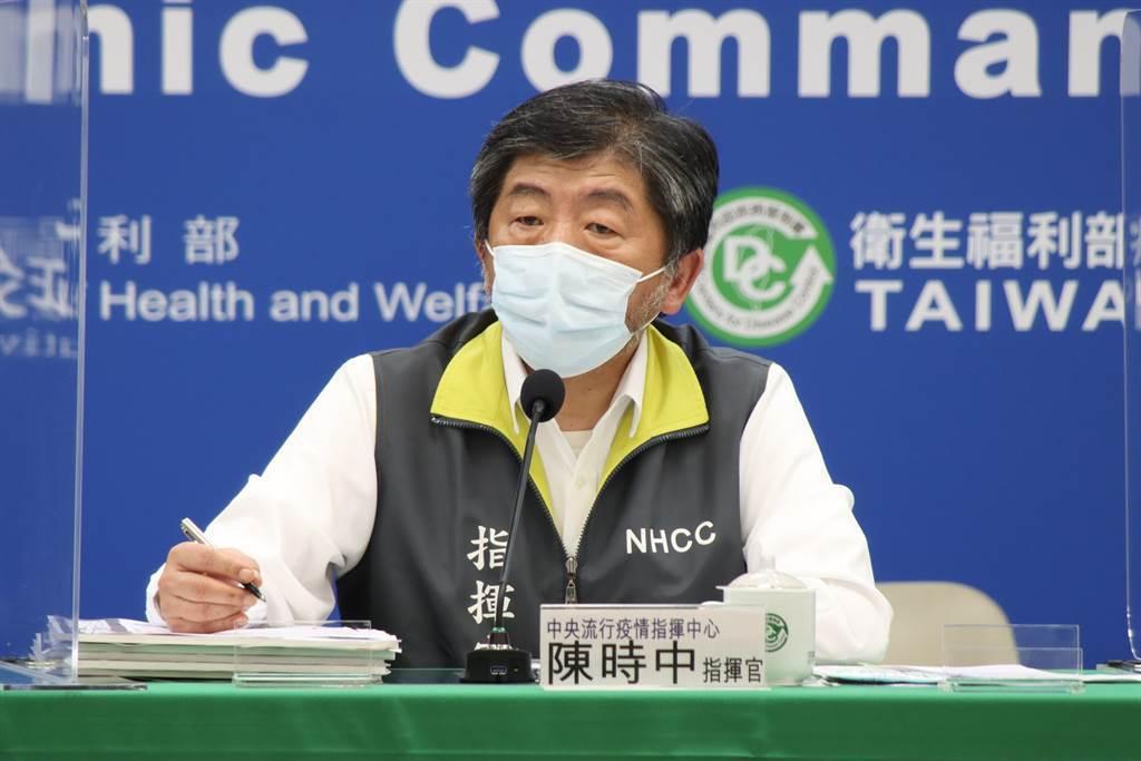 疫情指揮中心指揮官陳時中召開記者會,說明最新疫情。(圖/指揮中心提供)