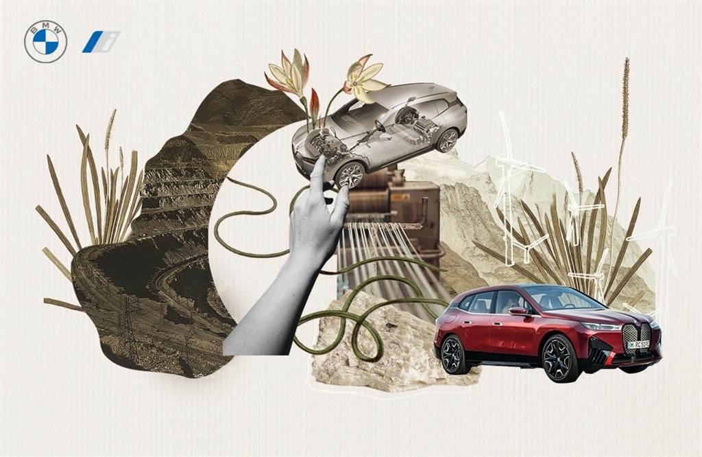 BMW持續鼓勵創新,將環境友善視為BMW i品牌使命,永續發展的理念更是深植於品牌核心價值,透過全盤性的思考與決策,導入永續與資源再利用的概念展現品牌高度。(圖/業者提供)