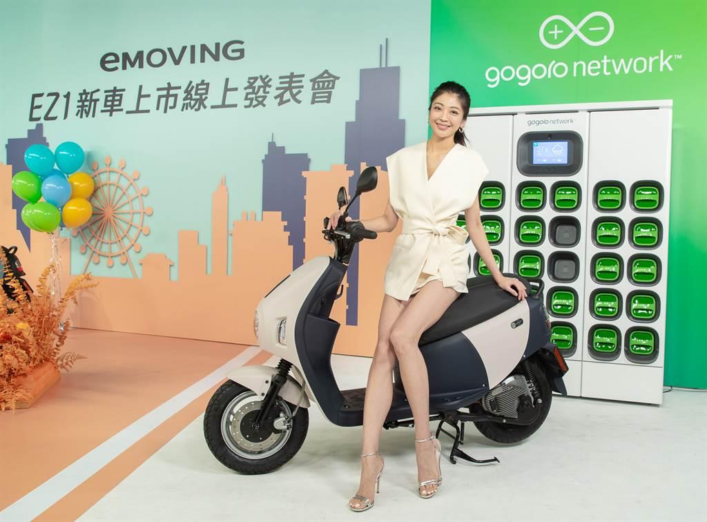 EZ1是eMOVING推出的第一台換電式電動機車,採用Gogoro Network系統,全台擁有超過兩千座換電站。(圖/業者提供)