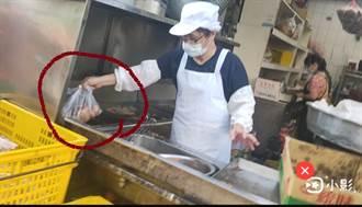 台中名店遭爆「塑膠袋下鍋炸」老闆喊冤 衛生局調查出爐