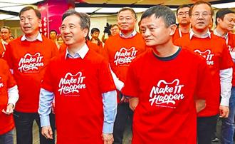 周江勇落馬後 杭州展開親清政商關係問題專項治理