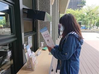 借書同時找工作! 中市府結合圖書館提供就業服務