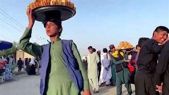沒工作沒收入錢在銀行不能領 喀布爾人苦不堪言