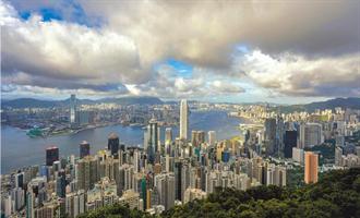 香港首場十四五規劃綱要宣講會 中聯辦:香港要牢牢抓住發展機會
