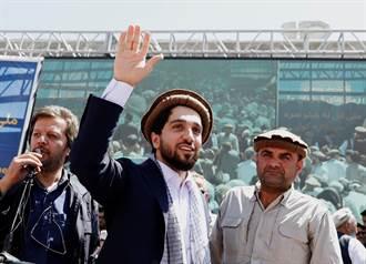 阿富汗傳奇英雄之子準備對戰塔利班 專家悲觀曝潰散時間點