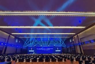 上海合作組織數字經濟論壇、2021智博會在重慶舉行