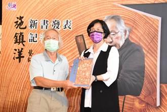 人間國寶施鎮洋 發表三本套書盼傳承傳統木雕技藝