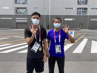 東京帕運》開幕中華第83位出場 楊川輝、劉雅婷掌旗