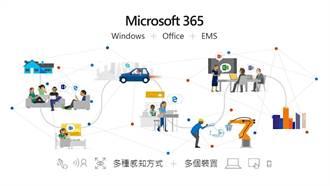 微軟Microsoft 365商用版明年3/1漲價 10年來首次