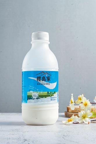 櫻島家國際級鮮乳 進軍國內市場