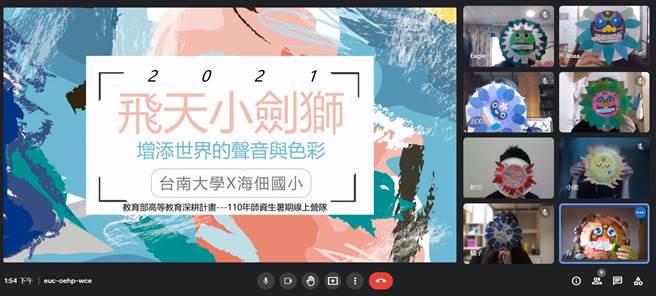 國立臺南大學師資生發揮所學辦理暑期營隊。(南大提供)