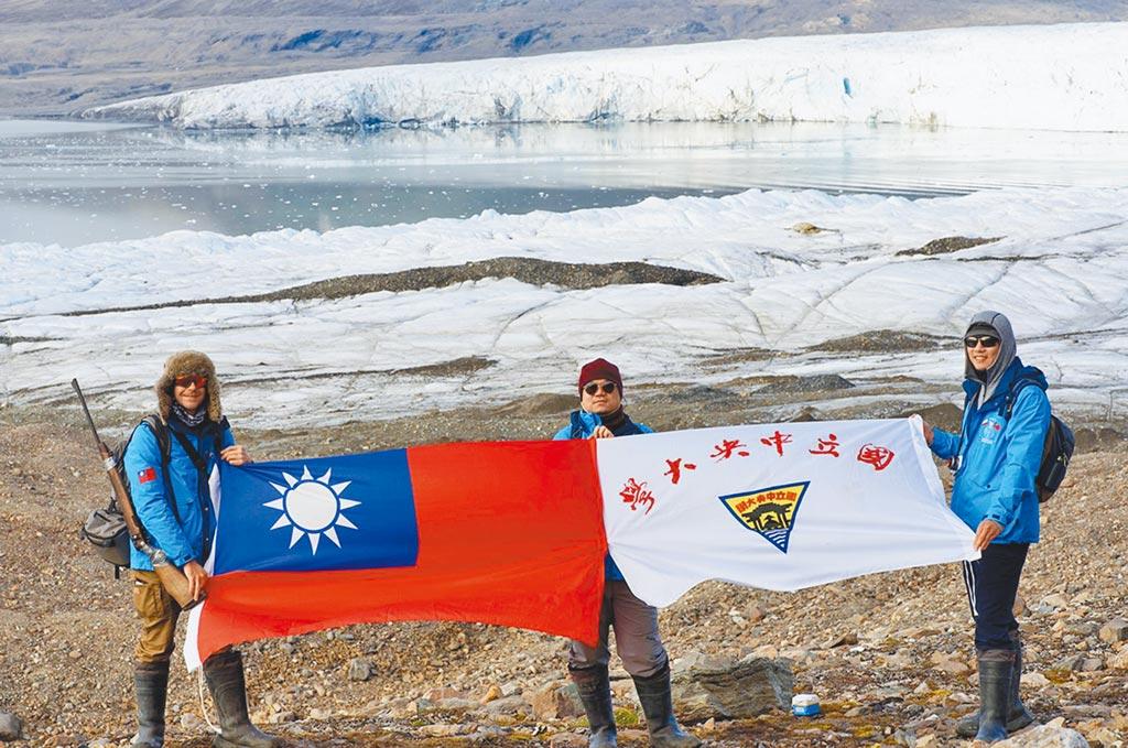 中央大學北極探索隊成功進入北極圈展開跨領域整合性研究。(中大提供/林志成台北傳真)