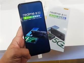 通路推薦5款5G手機 價格親民免萬即可無痛入手
