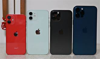 傳蘋果iPhone 13重推玫瑰金色?質感升級令人超想擁有