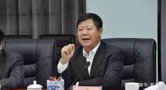 貴州省政協前主席王富玉涉嫌受賄 遭「雙開」處分逮捕法辦
