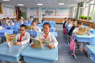 多睡多動少考試 浙江安吉國中小學生周一至周四回家沒功課