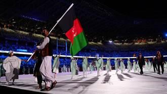 阿富汗曾摘奧運2銅 帕運宣布保留國旗進場