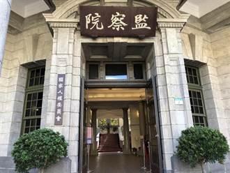 石木欽懲戒案 監察院聲請合議庭迴避遭駁 逾期未抗告