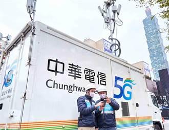 5G軍備競賽 中華電喊話:年底12000座基地台