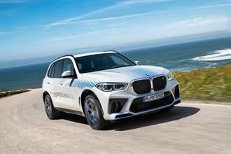 三分鐘充滿上路:BMW iX5 Hydrogen 氫燃料電池車預計 2022 年小量生產