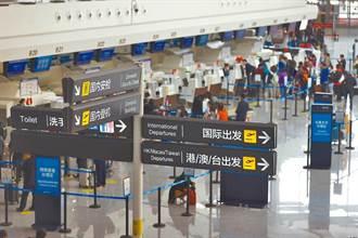 北京再次重申:非必須不出境 非必要不出京