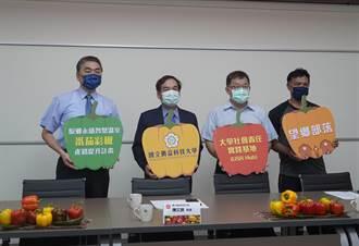 協助原鄉產業升級 大學生打造智慧溫室