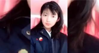 22歲網美遊西藏直播突悽慘尖叫畫面全黑 友證實已身亡