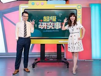徐俊相、黃文華聯手主持默契佳 陳為民大讚:還以為是夫妻