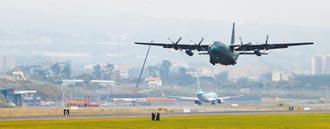 空軍證實 南韓運輸機過境飛曼谷