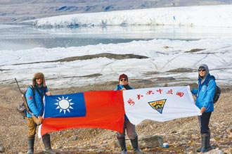 中大探索隊 踏上北極圈
