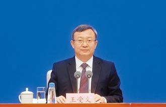 擴大自貿網 北京積極考慮加入CPTPP