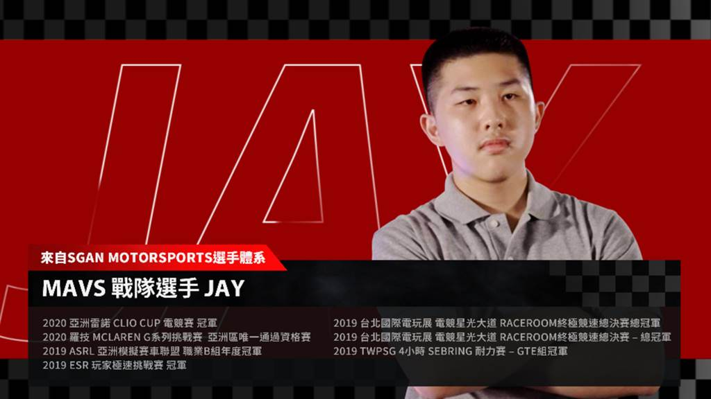 本次台灣保時捷特別邀請來自台灣首支職業化車隊MAVs Esports以及最大的賽車電競俱樂部SGAN Motorsports成員之一的Jay參賽,Jay表示:「其實我覺得自己更像是一個車迷,能夠參加Porsche Gran Turismo Cup Asia Pacific,實在令我非常興奮又期待,尤其所有選手都將以同一款車在同一條賽道上競爭,更能考驗選手本身的技巧、對賽道的熟悉度,以及對速度的掌控能力。」(圖/業者提供)