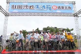 BIKE約2021壯圍沙丘生活節  宜蘭濱海單車騎趣