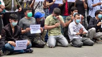 塔利班重掌阿富汗 滯留印尼難民:我們沒有國家了