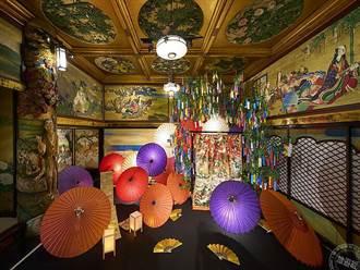 博物館式「雅敘園東京飯店」跨界策展 上演精采光影秀