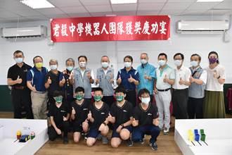 竹南君毅中學機器人戰隊再奪國際賽金牌、銅牌